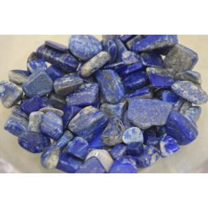 ラピスラズリ 瑠璃 高級天然石チップ さざれ石 大粒 浄化 250g 超激安|ryu|02