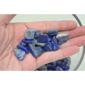ラピスラズリ 瑠璃 高級天然石チップ さざれ石 大粒 浄化 250g 超激安|ryu|03