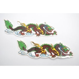 【メール便OK】 龍 ステッカー シール 二種セット 14cm|ryu