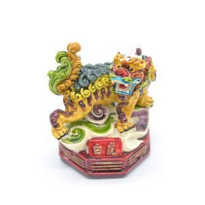 白虎 西 守護神 パワースポット 四神相応|ryu