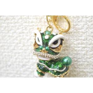 【メール便OK】 獅子 七宝焼き キーホルダー 金属製 緑|ryu