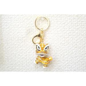【メール便OK】 獅子 七宝焼き キーホルダー 金属製 黄色|ryu