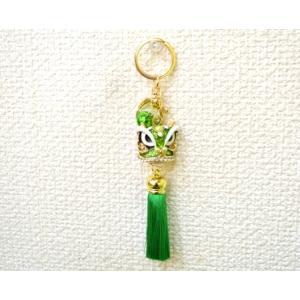 【メール便OK】 獅子 七宝焼き キーホルダー ふさ付き 金属製 緑 グリーン|ryu