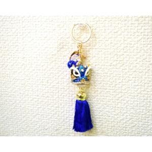 【メール便OK】 獅子 七宝焼き キーホルダー フサ付き 金属製 青 ブルー|ryu