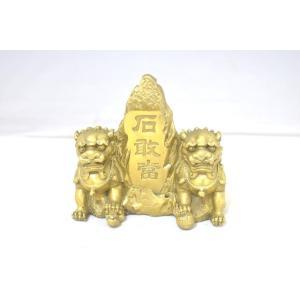 獅子 しし 石敢當 銅製置物 魔除け ペア 中|ryu