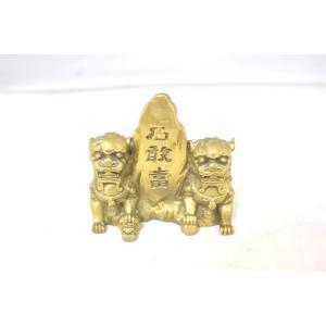 獅子 しし 石敢當 銅製置物 魔除け ペア 小|ryu