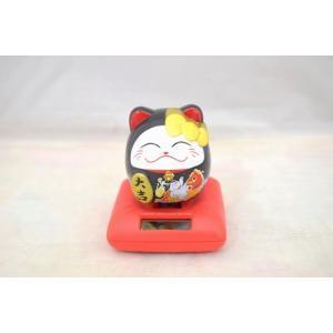お辞儀招き猫 ソーラー 太陽光 電池不要 中華雑貨 プラスチック製置物 頭振り稼働 ダルマ型 黒|ryu