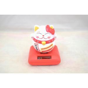 お辞儀招き猫 ソーラー 太陽光 電池不要 中華雑貨 プラスチック製置物 頭振り稼働 ダルマ型 白|ryu