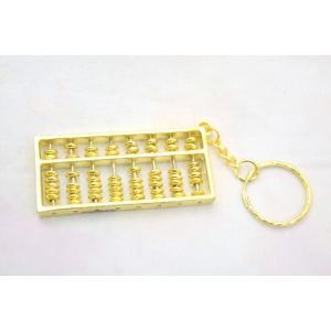 【メール便OK】 そろばん 算盤 キーホルダー 小 金メッキ 商売繁盛 関羽の発明品|ryu
