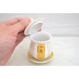 水杯 経典 蓮 陶器製置物 白 中 大悲水|ryu|03