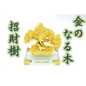 招財樹 樹脂製置物 ガラス台座付き 金のなる木 13cm ryu