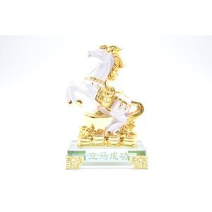 人間関係向上 成功を招く 馬 ガラス台座 置物 白 小 ryu