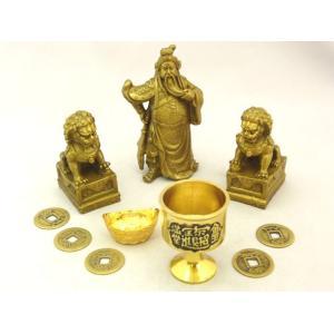 関羽 獅子 しし 置物 元宝 銅杯 古銭 金運 商売運 魔除け 初めての風水セット|ryu