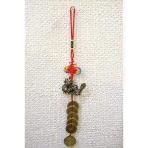 【メール便OK】 五帝銭 根付 銅製 龍つき レプリカ中国古銭 赤|ryu