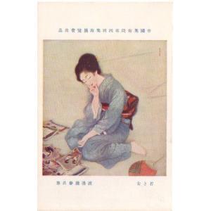 絵葉書 若き女 渡邊幾春筆 帝国美術院美術展覧會|ryuden