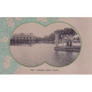 絵葉書 (鹿児島) 水色清しき鴨池公園ボート池畔 ryuden