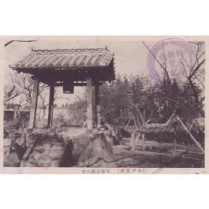 絵葉書 (水戸名所) 常盤公園の梅 ryuden