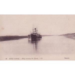 絵葉書 スエズ運河と船|ryuden