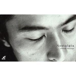 徳永英明 Nostalgiaテレカ e01 ryuden
