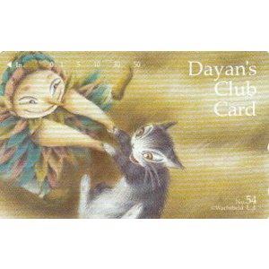●わちふぃーるど Dayan's Club Card No.54テレカ ryuden