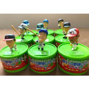☆ジョージアオリジナル 80'sプロ野球ヒーローズ フィギュア 9選手セット|ryuden