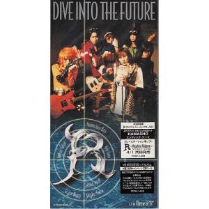 R  DIVE INTO THE FUTURE|ryuden