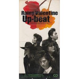 UP-BEATアップビート Rainy Valentine|ryuden