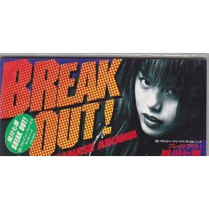 相川七瀬 BREAK OUT!|ryuden