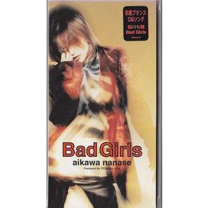 相川七瀬 Bad Girls|ryuden