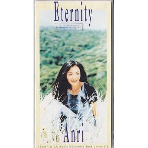 杏里 Eternity|ryuden