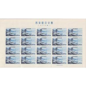 〆 第1次 西海国立公園切手 九十九島 10円 1シート a01 ryuden