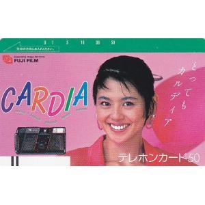 小泉今日子 カルディナテレカ2...