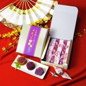 お百姓さんが作ったスイートポテト むらさき芋 6ケ入 鳴門金時 丁井 のし スイーツ ギフト|ryugu-choi