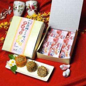 お百姓さんが作ったスイートポテト 紅茶 6個入 鳴門金時 丁井 のし スイーツ ギフト|ryugu-choi