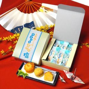 お百姓さんが作ったスイートポテト 塩 6ケ 化粧箱入 鳴門金時 丁井 天然塩 のし スイーツ ギフト|ryugu-choi