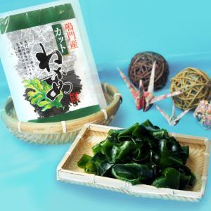 うず潮が育てた 鳴門産カットわかめ 13g 丁井 のし|ryugu-choi