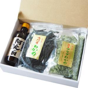 【ギフト】 わかめ食べ比べセット 大容量 チャック付き袋 鳴門わかめ サラダわかめ 塩蔵 本格ポン酢 のし|ryugu-choi