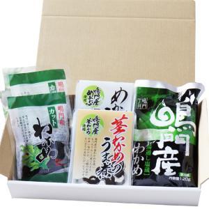【ギフト】鳴門の魅力たっぷりお得なセット  鳴門わかめ 塩蔵 カットわかめ わかめのうま煮 のし|ryugu-choi