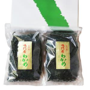 【ギフト】生わかめ2袋セット 大容量 鳴門産塩蔵わかめ のし|ryugu-choi