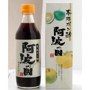 本格ぽん酢 阿波の國 360ml 1本|ryugu-choi