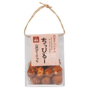 サーターアンダギー ちっぴるー (黒糖ピーナッツ)|ryugu