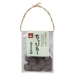 サーターアンダギー ちっぴるー (黒ごまきな粉)|ryugu