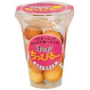 琉宮のサーターアンダギー ふりふりちっぴるー【シナモン】10個入り (単品 1カップ)|ryugu