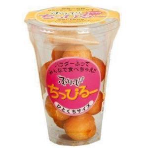 琉宮のサーターアンダギー ふりふりちっぴるー 【きな粉】10個入り (単品 1カップ)|ryugu