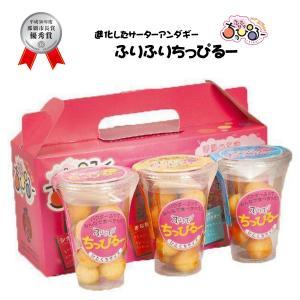琉宮のサーターアンダギー ふりふりちっぴるー手提げ箱 3種3カップ入り プレゼント用 ひとくちサイズ|ryugu