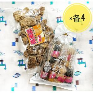 サーターアンダギー トリオちっぴるー10本入 宮古島多良間産純黒糖 750g 各4袋セット 送料無料|ryugu
