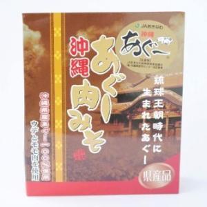 沖縄あぐー肉みそ 味噌 お土産 ryugu
