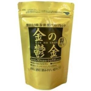 送料無料 ポイント消化 金のウコン 粒 30包入 サプリ レターパック ryugu