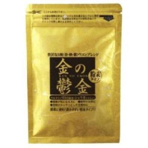 送料無料 金のウコンパウダー 粉末 30g サプリ ポイント消化 スマートレター ryugu