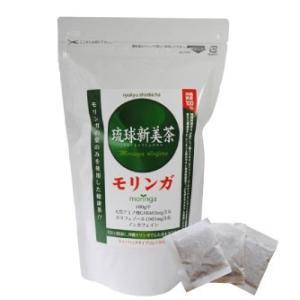 送料無料 ポイント消化 モリンガ茶 琉球新美茶 ティーパック 2g×30個入 沖縄県産 レターパック ryugu